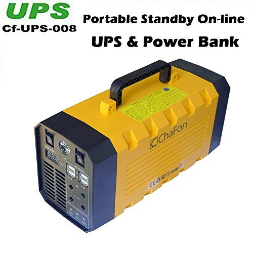 Standby power backup